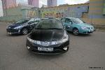 Как купить автомобиль с пробегом в Москве через частные объявления