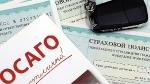 Москва — город возможностей для страховых брокеров