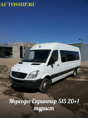 фото автомобиля Mercedes-Benz Sprinter г. Самара