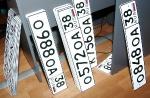 О тотальной чипизации автомобильных номеров