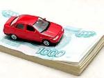 Введение нового налога на автомобили