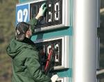 Снова повышаются цены на бензин