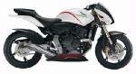 Новый байк CB1000R XESS от  Honda