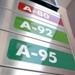 Бензин «подвинулся» в цене