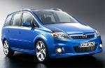 В феврале ожидается появление новой версии Opel Zafira