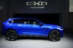 Новый автомобиль Jaguar C-X17 дебютировал на автосалоне во Франкфурте