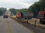 На ремонт дорог Крыма выделено 4 миллиарда рублей