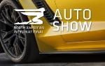 Автомобильное шоу в Детройте приветствует гостей