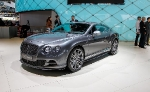 Bentley показал свое самое быстрое купе