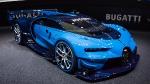 «Bugatti Vision Gran Turismo» - неограниченный и почти нереальный