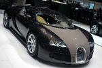 Новый автомобиль Bugatti Veyron Fbg par Hermes edition
