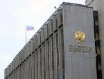Советом Федерации продифференцированы акцизы на нефтепродукты
