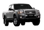 Ford Ranger перестанут выпускать в 2009 году