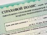 Бумажный полис ОСАГО заменит пластиковая карта