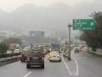Крупнейшей автомобильной державой мира остался Китай