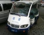 Пекинских полицейских пересаживают на электрокары.