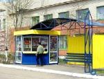 Киоски на остановках принесут в жертву борьбе с московскими пробками