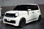 Появились снимки нового авто в стиле ретро от Хонды