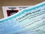 Депутатам предложено увеличить цену ОСАГО в 10 раз