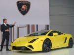 Компания Lamborghini в ближайшее время не будет создавать гибридный автомобиль