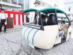 В Японии изобретен автомобиль-матрас
