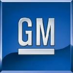GM и Shanghai создали гибридный автомобиль