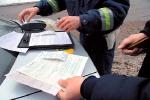 Новые меры взимания штрафов