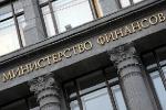 Владельцы авто дороже 5 млн. рублей обязаны будут заплатить налог на роскошь