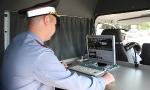 ГИБДД открыла онлайн-сервис по штрафам