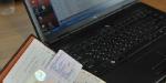Посмотри в Интернете свои штрафы за нарушения ПДД