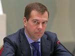 Обновление правил ПДД от Медведева