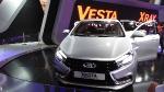 ММАС-2014 в ожидании Lada Vesta